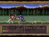 ファーランドストーリー2 バンプレスト スーパーファミコン SFC版