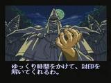 鬼神童子ZENKI烈闘雷伝 ハドソン スーパーファミコン SFC版