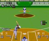 ザ・プロ野球スーパー94 インテック PCエンジン PCE版