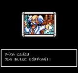 ワイリー&ライトのロックボード ザッツ・パラダイス カプコン ファミコン FC版