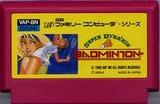 スーパーダイナミックスバドミントン バップ ファミコン FC版