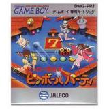 ヒーロー集合!ピンボールパーティー ジャレコ ゲームボーイ GB版