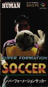 スーパーフォーメーションサッカー SFC スーファミ スーパーファミコンレビュー・ゲームソフト攻略法サイト・HP・評価・評判・口コミ