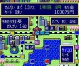 スーパー桃太郎電鉄�2 ハドソン PCエンジン PCE版