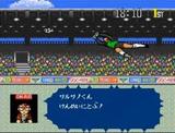 キャプテン翼�4 プロのライバルたち テクモ スーパーファミコン SFC版