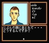定吉七番 秀吉の黄金  ハドソン PCエンジン PCE版