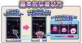 リフレクビート コレット コナミ AC版 アーケード iOS版