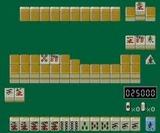 スーパーリアル麻雀 P2・3カスタム ナグザット PCエンジン PCE版
