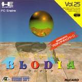 ブロディア ハドソン PCエンジン PCE版