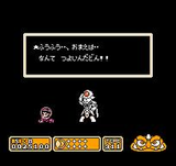 忍者じゃじゃ丸銀河大作戦 ジャレコ ファミコン FC版