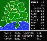武田信玄 ホットビィ ファミコン FC版