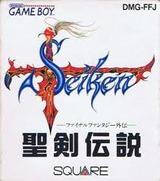 聖剣伝説 FF外伝GBレビュー・ゲームソフト攻略法サイト・HP・評価・評判・口コミ