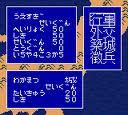 斬GEARギア ウルフチーム ゲームギア GG版