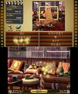 ミステリーP.I.消えたフィルム Gモード 3DS版 ダウンロード