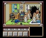 爆伝 アンバランスゾーン ソニーミュージックエンターテインメント PCエンジン PCE版