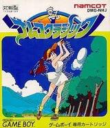 ナムコクラシック ナムコ ゲームボーイ GB版