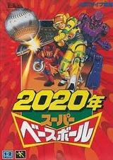 2020年スーパーベースボール EAビクター メガドライブ MD版