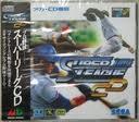 プロ野球スーパーリーグCD セガ メガドライブ MD版