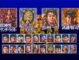 新日本プロレスリング公認95 闘強導夢BATTLE7 バリエ スーパーファミコン SFC版