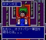 ぎゅわんぶらあ自己中心派2 ドラポンクエスト パックインビデオ スーパーファミコン SFC版