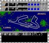 F1チームシミュレーション プロジェクトF レーザーソフト PCエンジン PCE