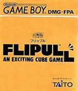 フリップル タイトー ゲームボーイ GB版