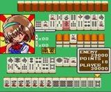 雀偵物語3 セイバーエンジェル アトラス PCエンジン PCE版