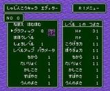 RPGツクール スーパーダンテ アスキー スーパーファミコン SFC版