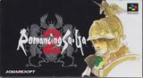 ロマンシングサガ2 スクウェア スーパーファミコン SFC版 ロマサガ2