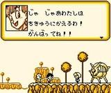 ドラゴンボールZ 悟空激闘伝 バンダイ ゲームボーイ GB版