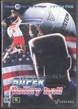 スーパーバレーボール ビデオシステム メガドライブ MD版