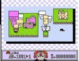 たいむゾーン シグマ商事 ファミコン FC版