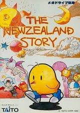 ニュージーランドストーリー タイトー メガドライブ MD版