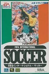 FIFA インターナショナルサッカー EAビクター メガドライブ MD版