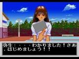 雀偵物語 日本テレネット メガドライブ MD版