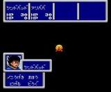 シンドバッド 地底の大魔宮 IGS PCエンジン PCE版