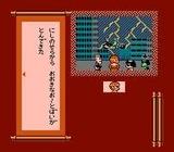 遊遊記 前後編 ふぁみこんむかし話 任天堂 ファミコン FC版