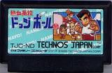 熱血高校ドッジボール部 テクノスジャパン ファミコン FC版