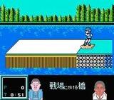 アタック・アニマル学園 ポニーキャニオン ファミコン FC版