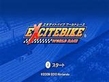 エキサイトバイク ワールドレース