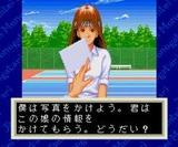 雀偵物語 RENO・日本テレネット PCエンジン PCE版