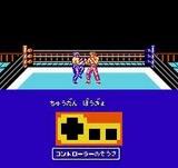 飛龍の拳スペシャル ファイティングウォーズ カルチャーブレーン ファミコン FC版