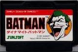 ダイナマイトバットマンFCファミコンレビュー・ゲームソフト攻略法サイト・HP・評価・評判・口コミ