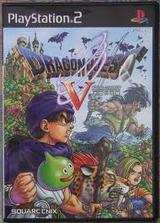 ドラゴンクエスト5ドラクエ�ドラクエV天空の花嫁PS2レビュー・ゲームソフト攻略法サイト・HP・評価・評判・口コミ
