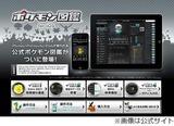 ポケモン図鑑 for ios iOS版
