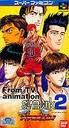 テレビアニメスラムダンク2 IH予選完全版 バンダイ スーパーファミコン SFC版