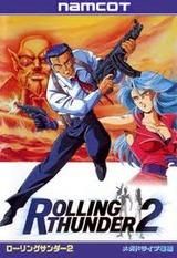 ローリングサンダー2 ナムコ メガドライブ MD版