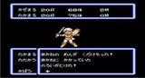 忍者らホイ! アスキー ファミコン FC版