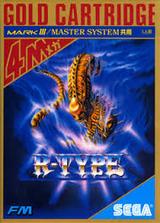 R-TYPE マスターシステム