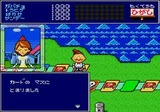 ひょっこりひょうたん島大統領をめざせ セガ メガドライブ MD版  レビュー・ゲームソフト攻略法サイト・HP・評価・評判・口コミ